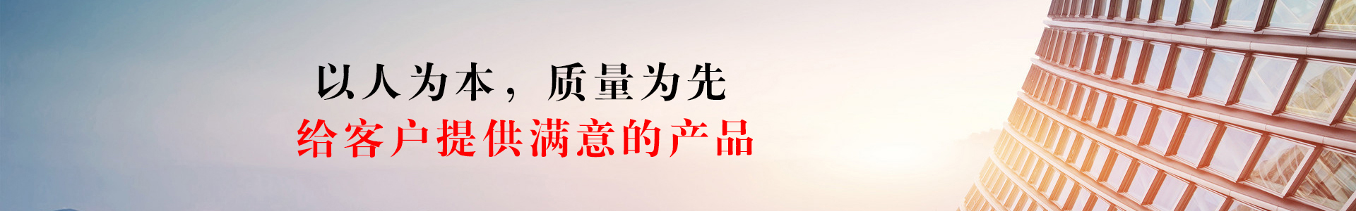 http://www.chinachkj.com/data/images/slide/20190802112758_696.jpg